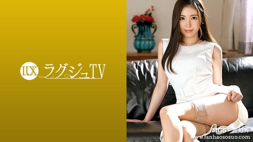 「259LUXU-1360」34岁牙科医生上杉美香