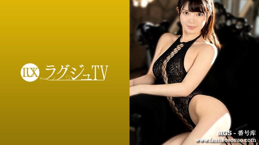 「259LUXU-1366」江口架纯25岁读者