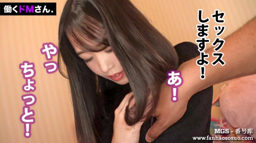 「300MIUM-671」进入网络设计师工作第3
