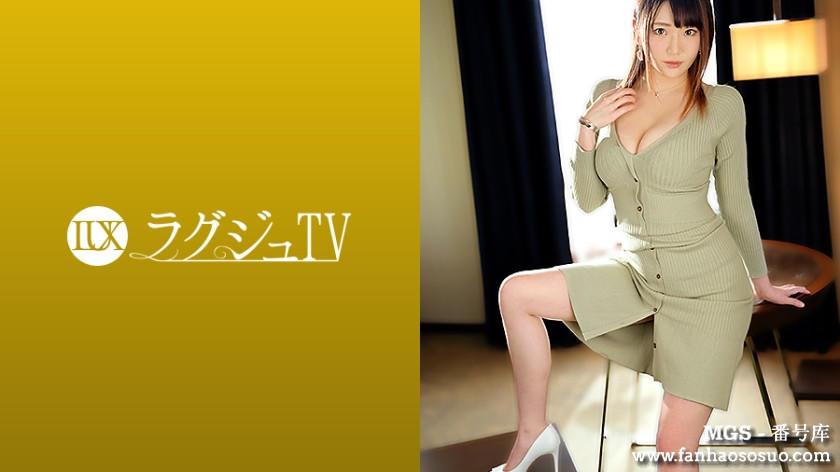 「259LUXU-1411」30岁模特谷口静香